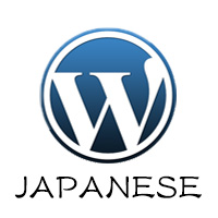 tn_wordpress-japanese