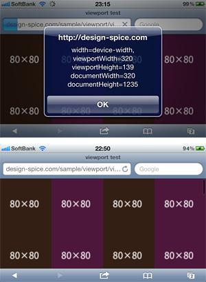 viewport-device-width