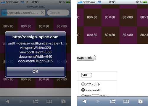 viewport-device-width-initial-scale