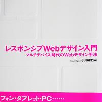 tn_book-rwd