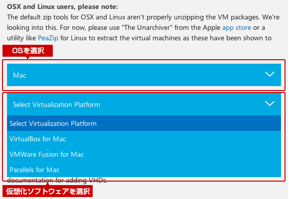 Virtual Machines file